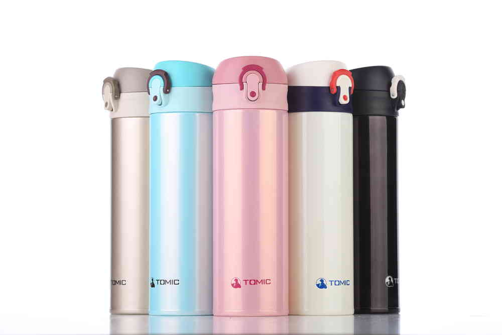 Insulated Travel Mugs