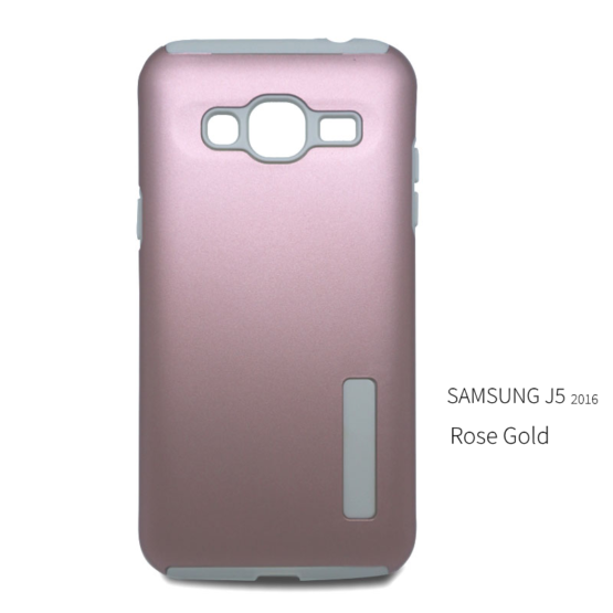 Picture of the back of a Samsung Galaxy J5 2016 Case in Rose Gold (J510FN ) case