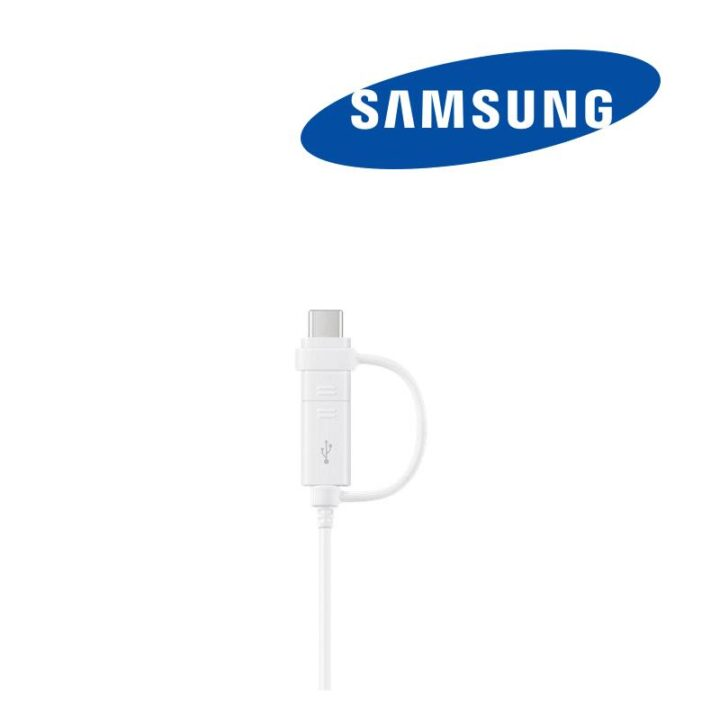 White Cable. Shows closed USBC connector on Micro USB Samsung Dual Cable