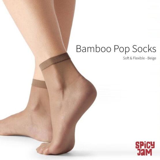 Ankle Beige Bamboo Pop Socks