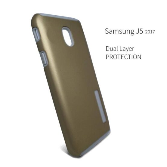 A picture of a back of a gold J5 2017 Case